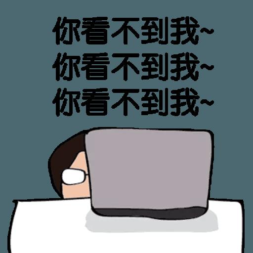 RD人生 - Sticker 4