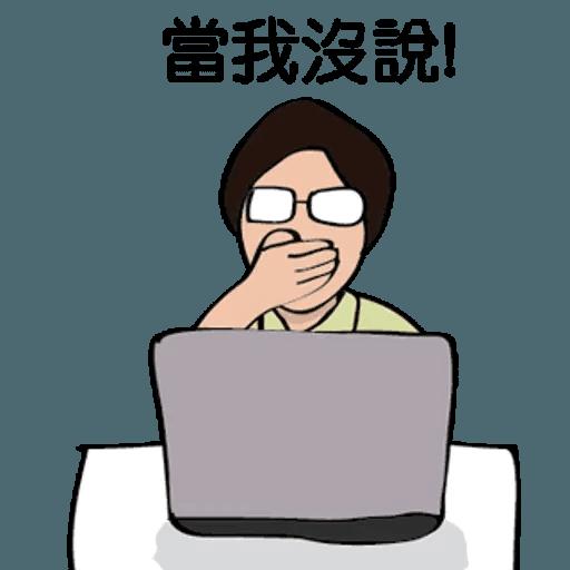 RD人生 - Sticker 16