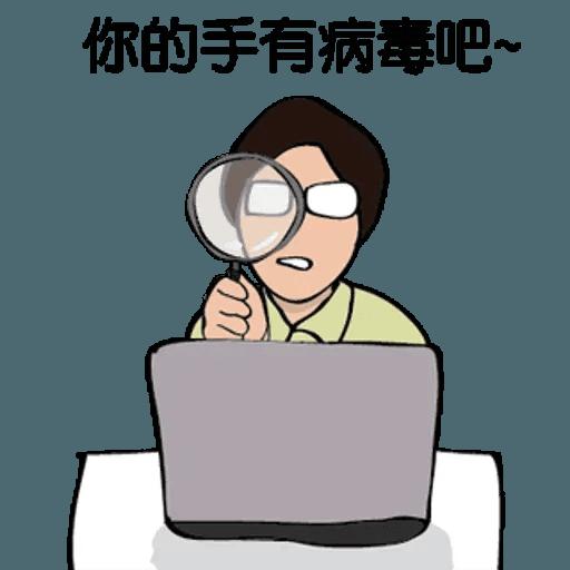 RD人生 - Sticker 17