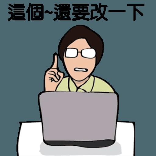 RD人生 - Sticker 9
