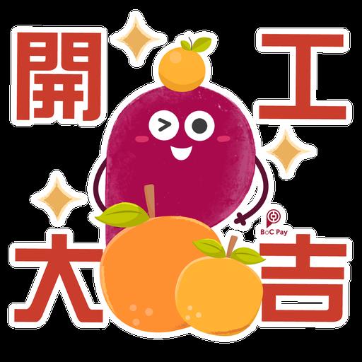 Pay 仔賀新年 - Sticker 4