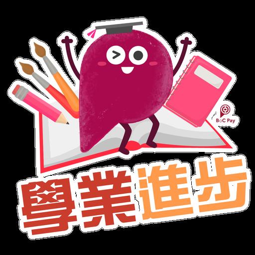 Pay 仔賀新年 - Sticker 10