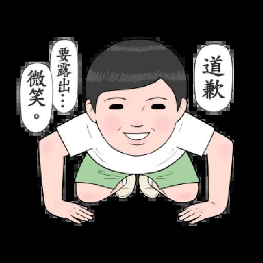 生活周記-笑得你心裡發寒 - Sticker 5