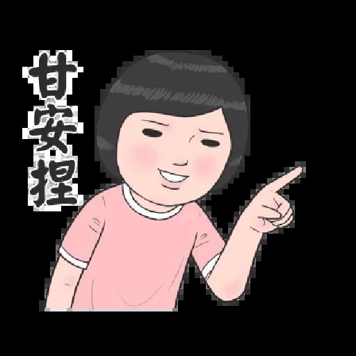 生活周記-笑得你心裡發寒 - Sticker 3