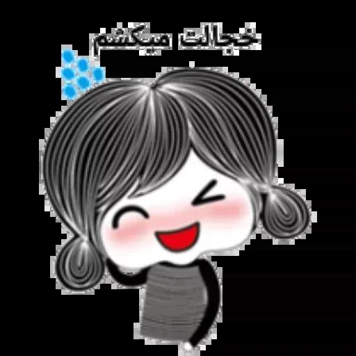 Dokhmal - Sticker 10