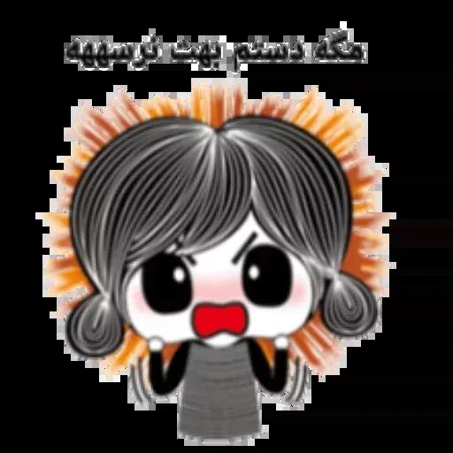 Dokhmal - Sticker 15