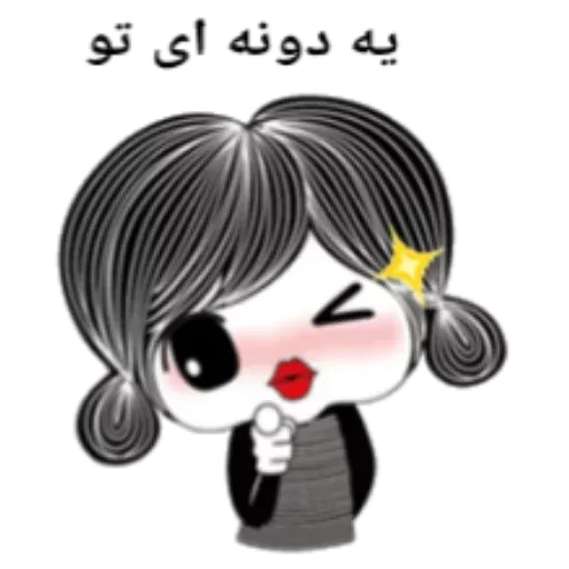 Dokhmal - Sticker 29