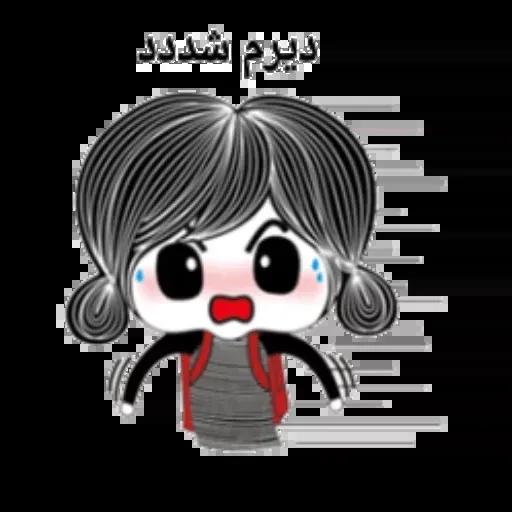 Dokhmal - Sticker 8