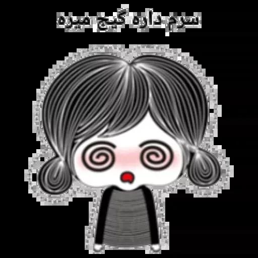 Dokhmal - Sticker 13