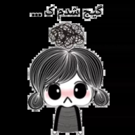 Dokhmal - Sticker 9