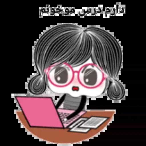 Dokhmal - Sticker 14