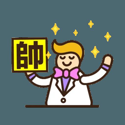 舉牌小人 - 動感日常篇 - Sticker 3
