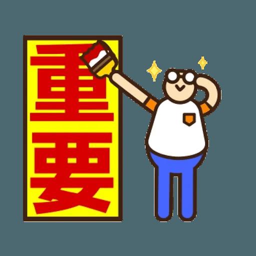 舉牌小人 - 動感日常篇 - Sticker 13