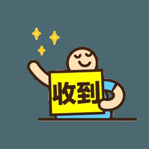 舉牌小人 - 動感日常篇 - Sticker 12