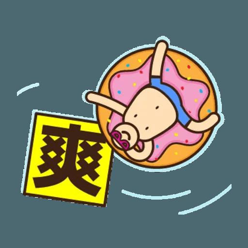 舉牌小人 - 動感日常篇 - Sticker 18