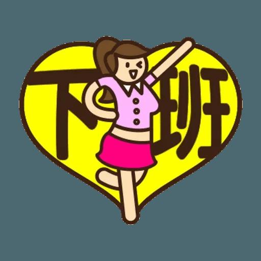 舉牌小人 - 動感日常篇 - Sticker 16