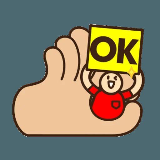 舉牌小人 - 動感日常篇 - Sticker 15