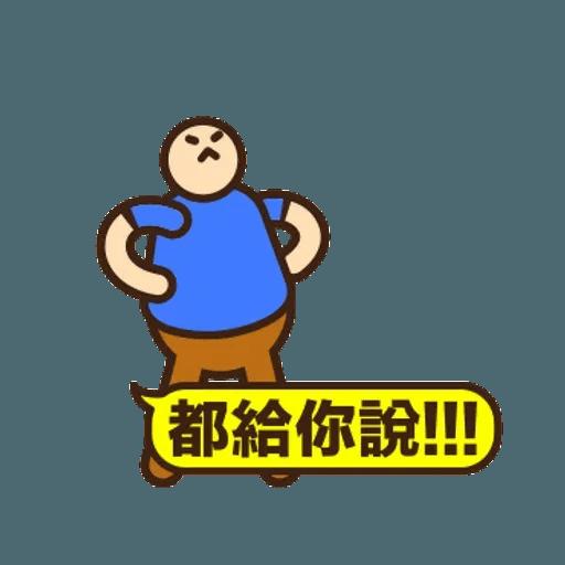 舉牌小人 - 動感日常篇 - Sticker 11