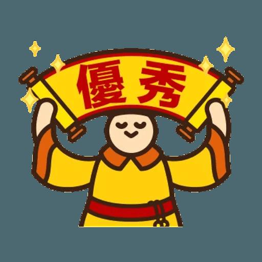 舉牌小人 - 動感日常篇 - Sticker 9