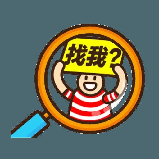 舉牌小人 - 動感日常篇 - Sticker 23