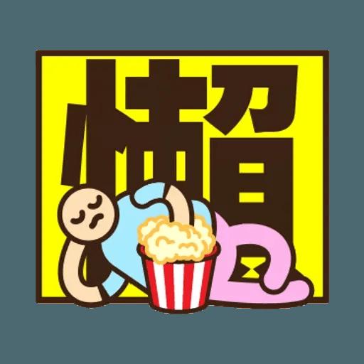 舉牌小人 - 動感日常篇 - Sticker 19
