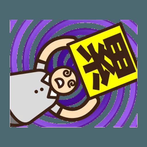 舉牌小人 - 動感日常篇 - Sticker 24