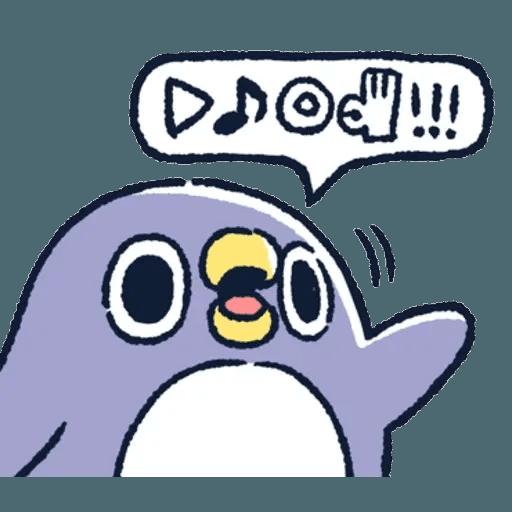 胖企鵝 1 - Sticker 4