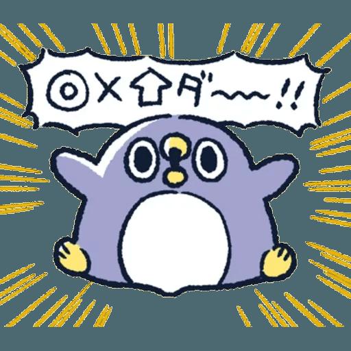 胖企鵝 1 - Sticker 24