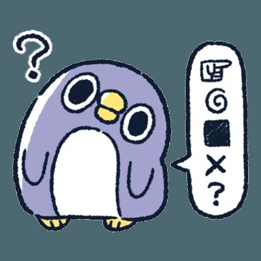 胖企鵝 1 - Sticker 2