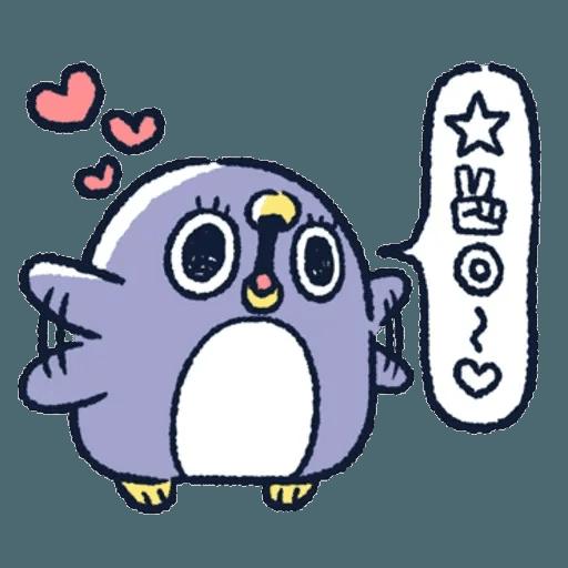 胖企鵝 1 - Sticker 5