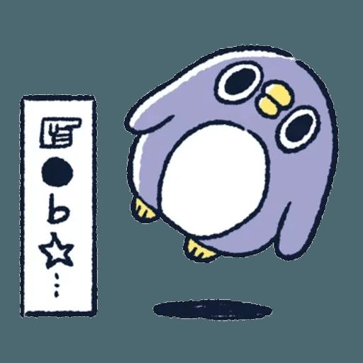 胖企鵝 1 - Sticker 27