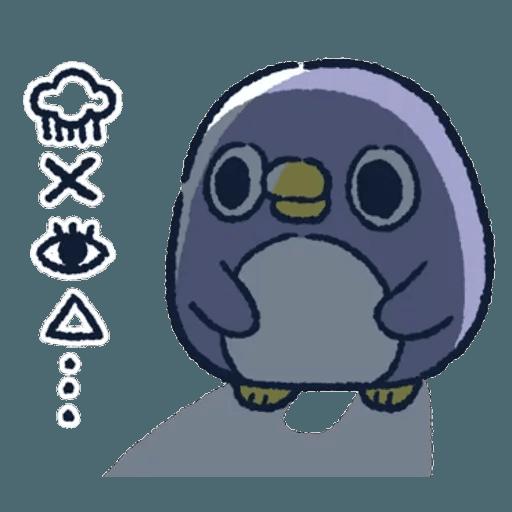 胖企鵝 1 - Sticker 7