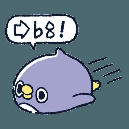 胖企鵝 1 - Sticker 10