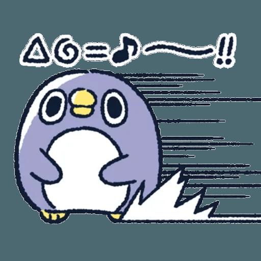 胖企鵝 1 - Sticker 11
