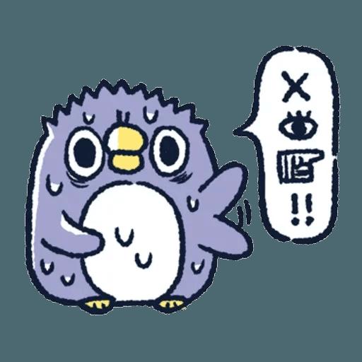 胖企鵝 1 - Sticker 23