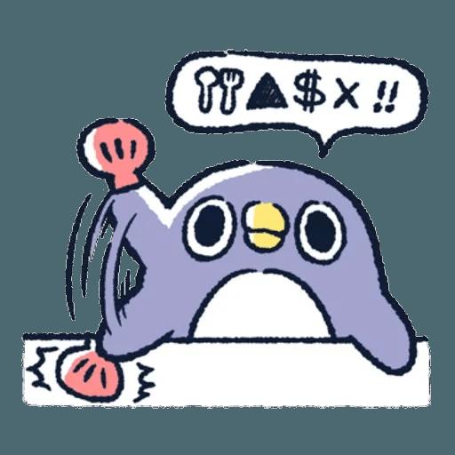 胖企鵝 1 - Sticker 28