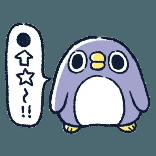 胖企鵝 1 - Tray Sticker