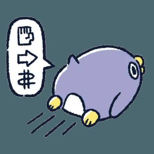 胖企鵝 1 - Sticker 9
