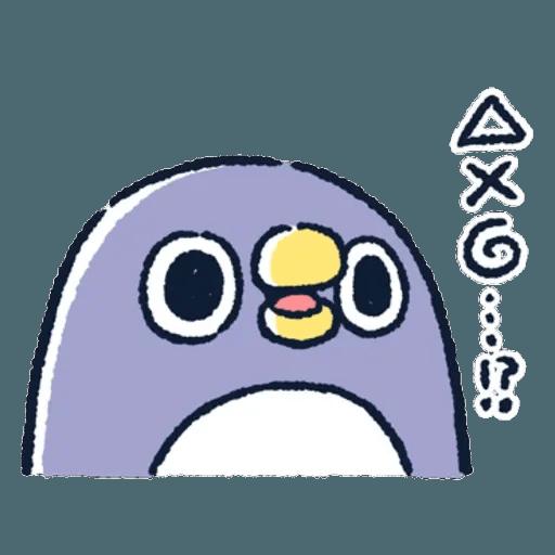 胖企鵝 1 - Sticker 14