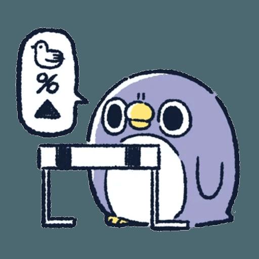 胖企鵝 1 - Sticker 29