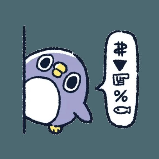胖企鵝 1 - Sticker 19