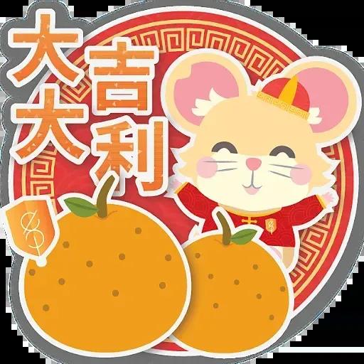 CNY - Sticker 5