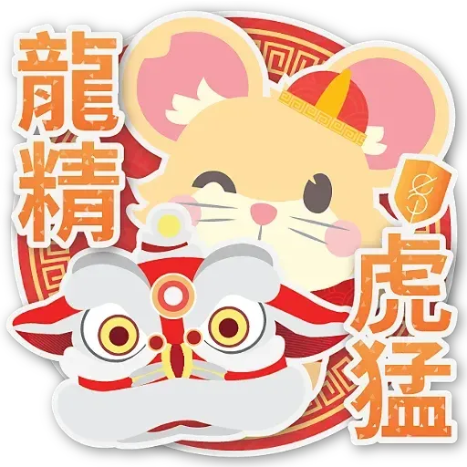 CNY - Sticker 3