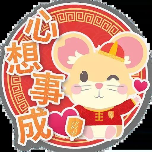 CNY - Sticker 4