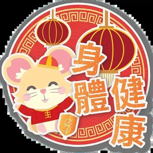 CNY - Sticker 6