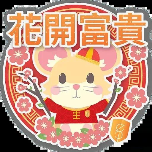 CNY - Sticker 2