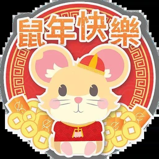 CNY - Tray Sticker