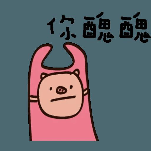 11 - Sticker 25