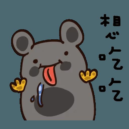 11 - Sticker 15