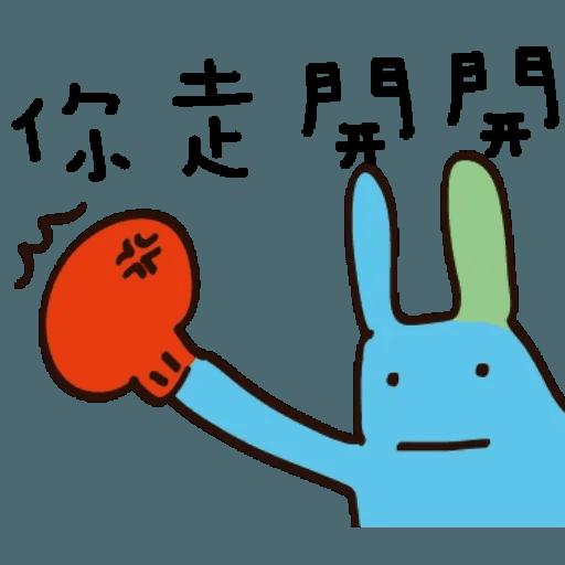 11 - Sticker 2